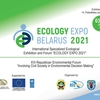 ECOLOGY EXPO BELARUS 2021のご案内