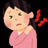 風邪の前、肩甲骨の辺りが痛む
