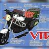 日本を一周したHonda VTR