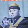 <緊張>北朝鮮の重要なイベント・・・