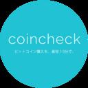 Coincheckを公式サイトよりかみ砕いて説明したいブログ