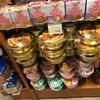 【子連れ】グァム旅行記  PICで夕食を食いっぱぐれ!!ホテル食無しでの調達方法‼️