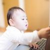 【中国で出産】急がないと赤ちゃんが不法滞在に?!-中国で出生した日本人夫婦の子に関わる手続きまとめ(2017年)