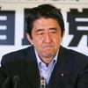 パノプティコンの住人とは何?日本語では全展望監視システムの管理下にある人!