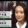 テレビで中国語のイーラン(Yiran)さんがキレイだ