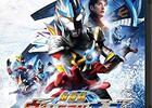 劇場版ウルトラマンオーブ 絆の力、おかりします! ~イイ意味でのバカ映画の域に達した快作!