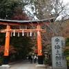京都の宇治、世界文化遺産登録の「宇治上神社」編