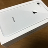 iPhone5SからiPhone8へ機種変更!1日使ってみてのレビュー