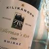 キリカヌーン 南オーストラリア産カルトワイン