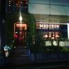 【デート】恵比寿デート 女子会・合コンにも最適なフレンチトーストが絶品の『マディソン ニューヨーク キッチン』