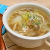 簡単!!白菜の美味しさを最大限に引き出す 白菜とベーコンのスープの作り方