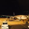 【祝】カタール航空が大阪に帰ってくる!