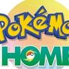 進化型ポケモンバンク『ポケモンHOME』発表 歴代ソフト&GOと連動でゲット!! スマホで交換も可能に!!!( ゚Д゚)www