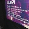桃色渋谷歩き0609