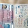 世界一周5歳児の5年パスポート全ページ公開!