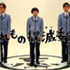 「忘れ物撲滅委員会」歌詞・動画 NHK/Eテレ「0655」
