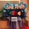 ただただ正しい道を行くsora tob sakanaのメジャーデビュー発表「天体の音楽会」@中野サンプラザ