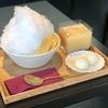にし茶屋街「甘納豆 かわむら」でいただく、白桃とマスカルポーネチーズのふわふわかき氷🍧🍑✨|初夏の金沢旅🌿