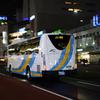 東京-高知線・ドリーム高知1号(ジェイアール四国バス・高知支店) QTG-MS96VP