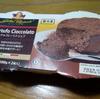 業務スーパーでイタリアの冷凍チョコレートトリュフ(Tartufo Cioccolato)を2個248円で買った。なめらかで超甘かった。