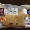 ローソンブランパン新作とデザートアレンジ!!