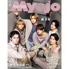 【セブンネット】「Myojo(ミョージョー)」最新号〔2021年11月号〕発売情報!表紙:美 少年/裏表紙:HiHi Jets<2021年9月11日更新>