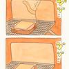 ネコノヒー「ハムチーズトースト1」