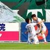ガンバ大阪、3得点で松本山雅を撃破して連勝