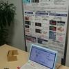 研究者による3Dデータ使用法の最適化と科学コミュニケーションへの応用