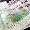 熊野古道を歩いた話。