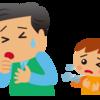 喘息発作を起こした乗客のために中国・西部航空は空港へ引き返す!美談かと思いきや、安全検査で吸入薬を没収・機内にも常備されていない失態だった!!