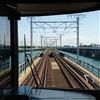 東海道線であんじょうから浜松まで - 2018年3月23日