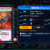 【デュエプレ】最速4tキル 赤青サイバービート【デッキ紹介】
