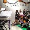 子どもも保護者も笑顔の花が咲くクラス会への出張コンサート!