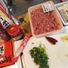 「四川風麻婆豆腐」をつくってみた。「花椒 ホアジャオ」が大活躍でサイコーに美味しいのでお試しアレ!