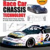 『Advanced Race Car Chassis Technologies』
