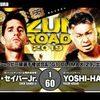 運命の一戦 なのか? ザック VS YOSHIHASHI