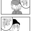 【4コマ】ワイヤレスイヤホン