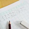 約数・公約数のおさらいと基本の最大公約数の見つけ方【小5・算数】