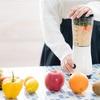 ダイエットに1番大事なビタミンはビタミンはB!