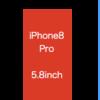 【戯言】新型iPhone発表、まもなく