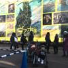 【会期終了間際】2020/1/2 ゴッホ展🌲@上野の森美術館