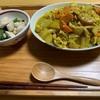 豆腐カレー!