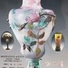 ■みらい美術館:究極のガラス芸術 「エミール・ガレ展」ー作品解説ー
