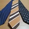 夏の戦利品。ユニバーサルランゲージとブリューワー(BREUER)とナノ・ユニバースのネクタイを買いました。