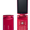 au BRAVIA Phone U1とPRISMOIDが今日から発売開始!
