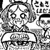 【Miiverse】レトロ村日記