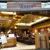 『The Coffee Bean & Tea Leaf Beanstro』マリーナベイサンズでひと息できるカフェ!- シンガポール / マリーナベイサンズ