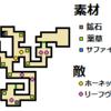 【グリムエコーズ】ダンジョン『べからずの穴』マップ付き攻略