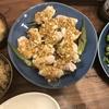 長芋とオクラの肉巻きの蒸し物